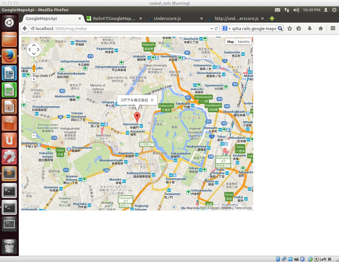 地図ページを作成 | Rails4でGoogle Map API連携アプリを開発する